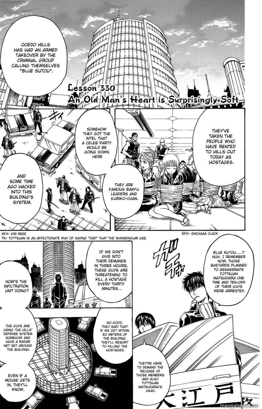 Gintama 330 Page 1