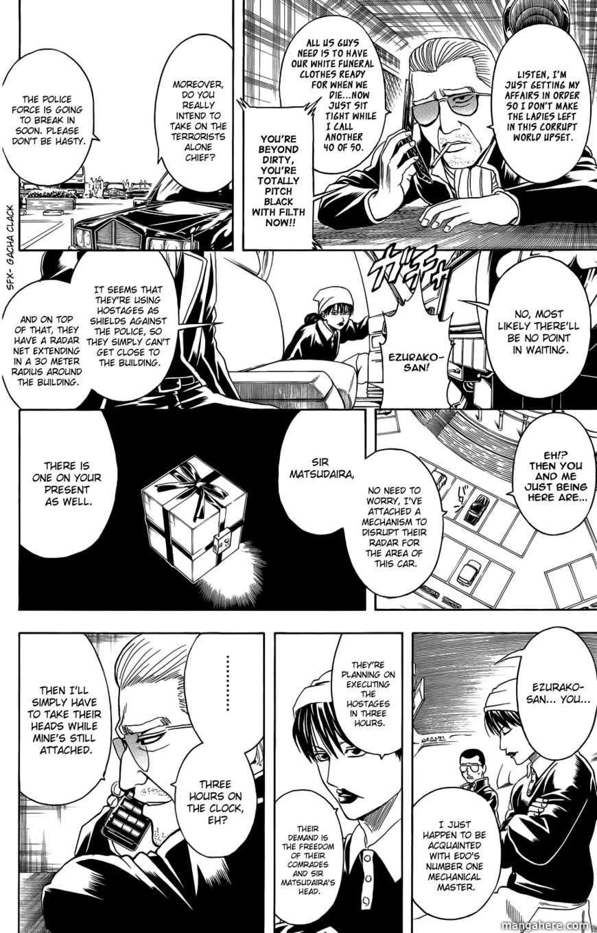 Gintama 330 Page 4
