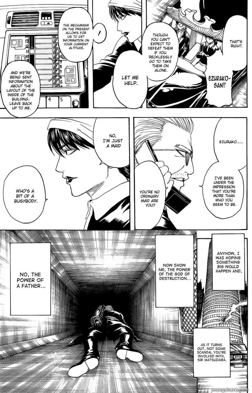 Gintama 330 Page 5