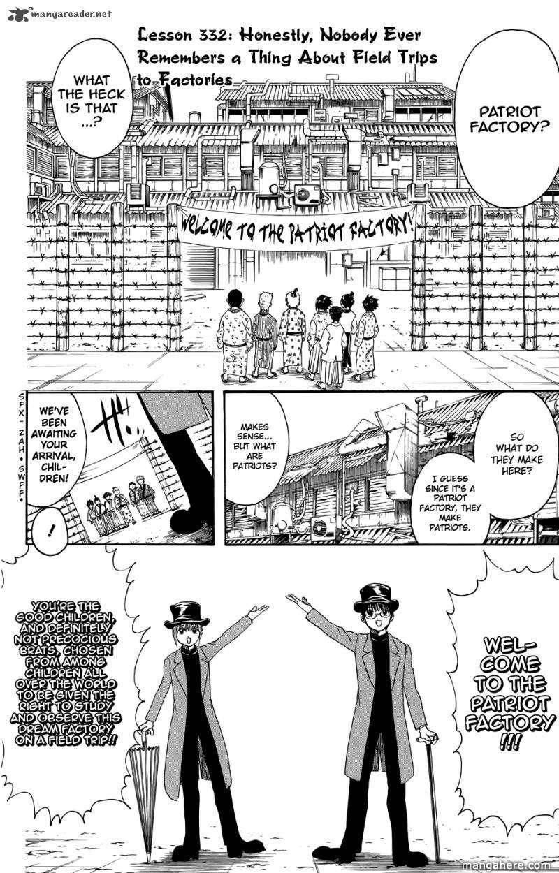 Gintama 332 Page 2