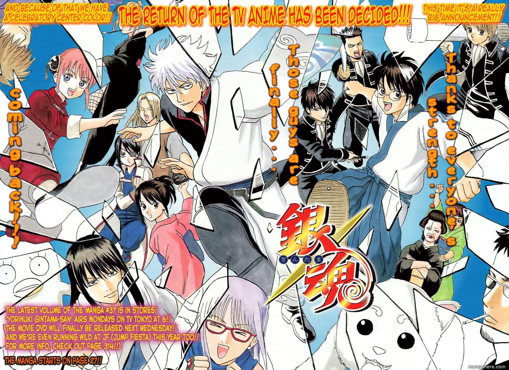 Gintama 334 Page 2