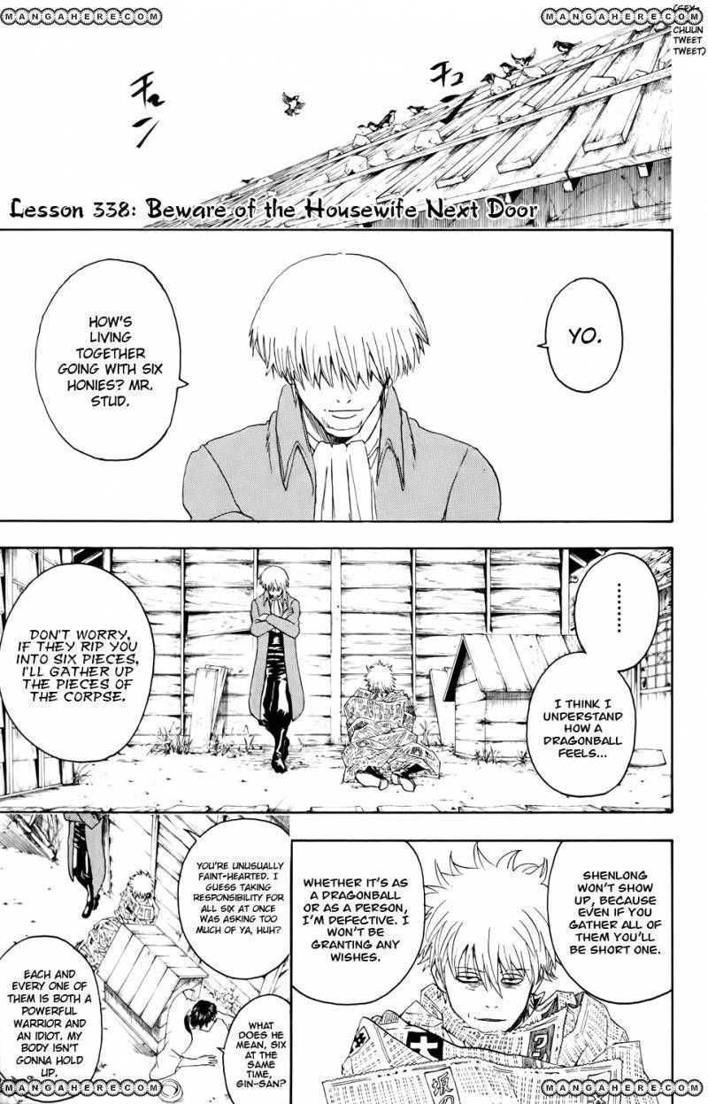Gintama 338 Page 1