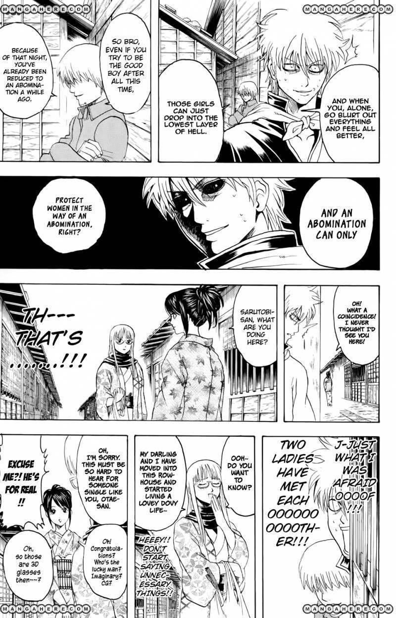 Gintama 338 Page 3