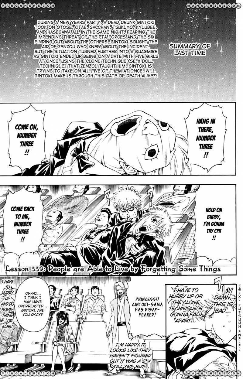 Gintama 339 Page 1