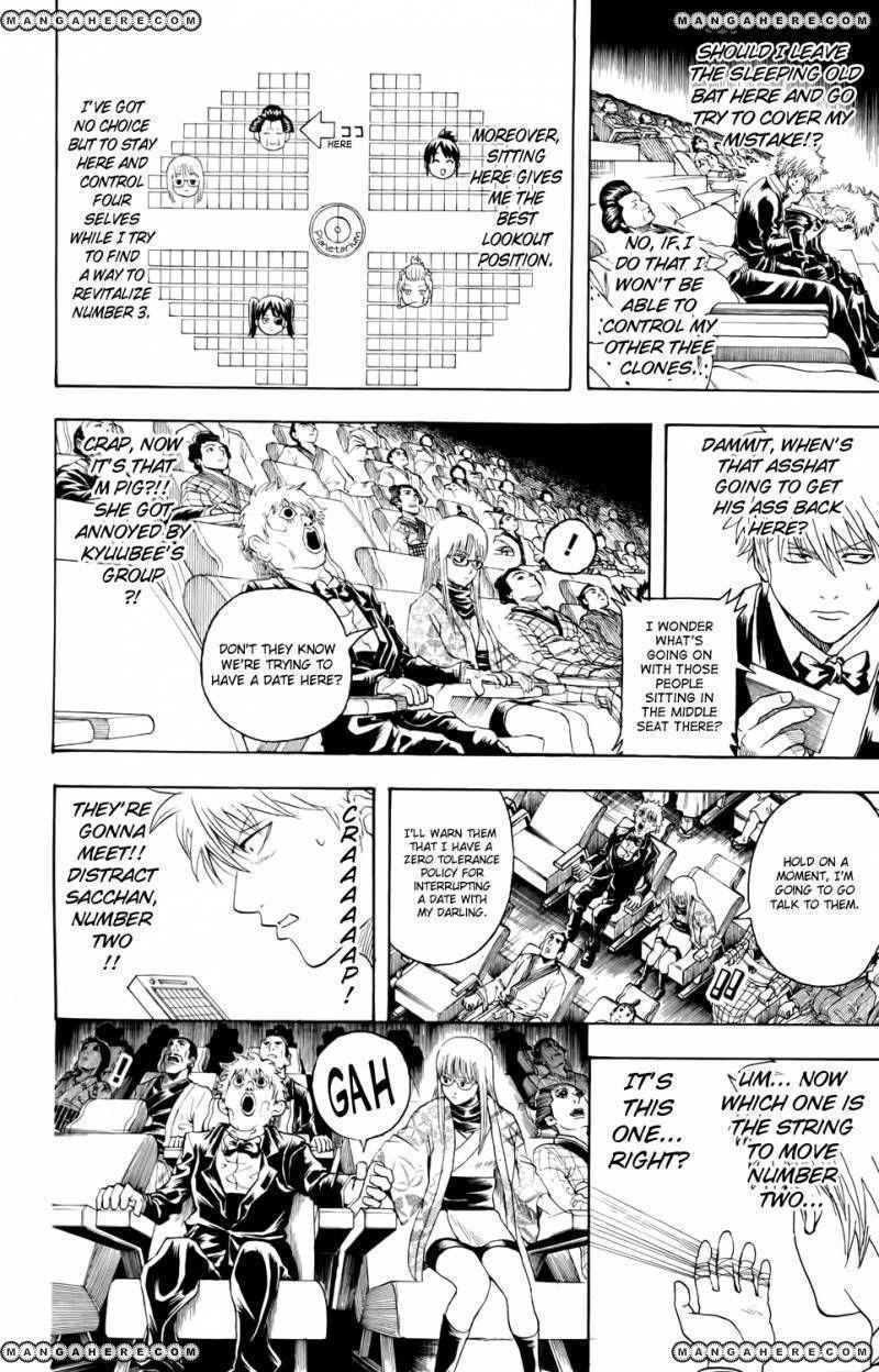 Gintama 339 Page 2