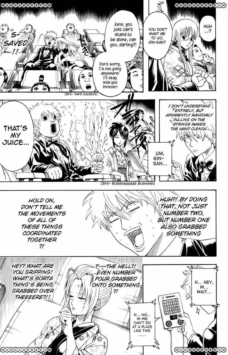Gintama 339 Page 3
