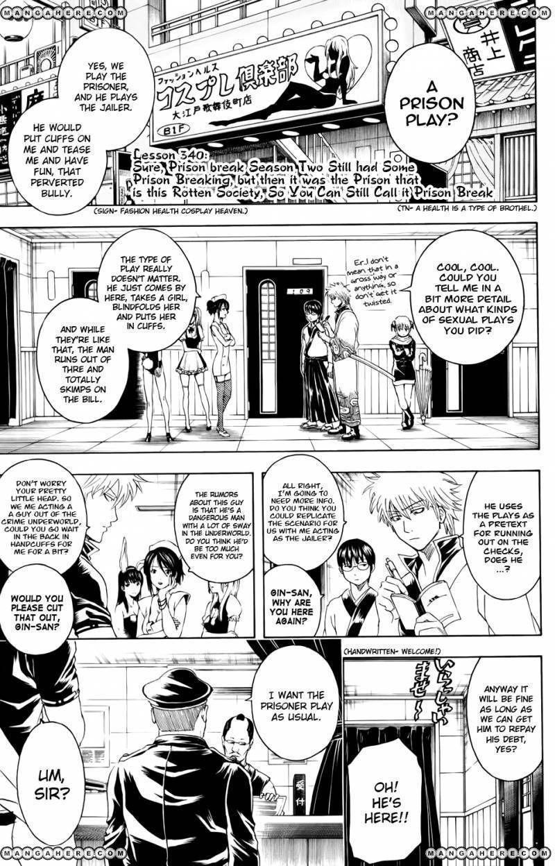 Gintama 340 Page 1