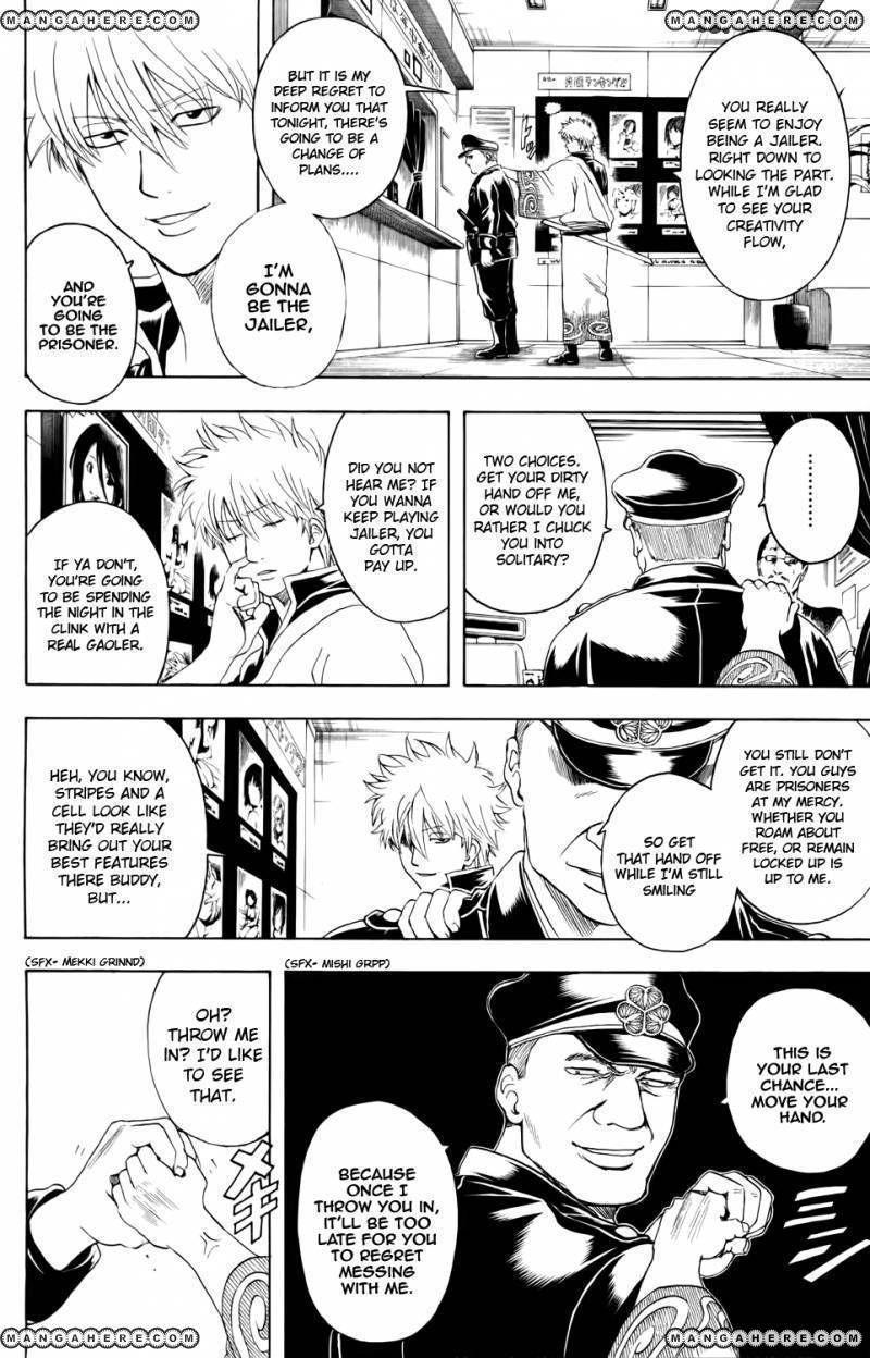 Gintama 340 Page 2