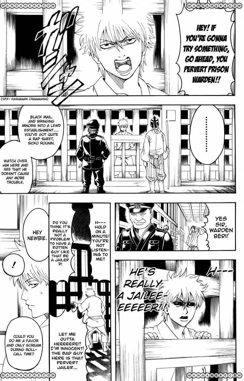 Gintama 340 Page 3