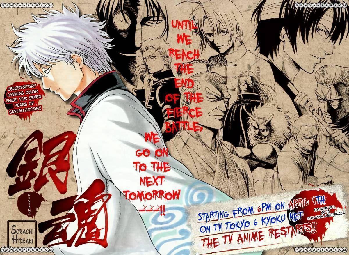 Gintama 341 Page 3