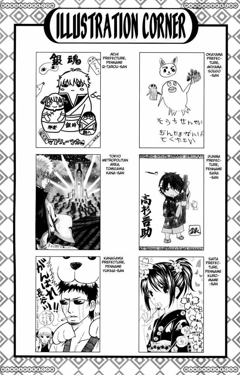Gintama 341 Page 4