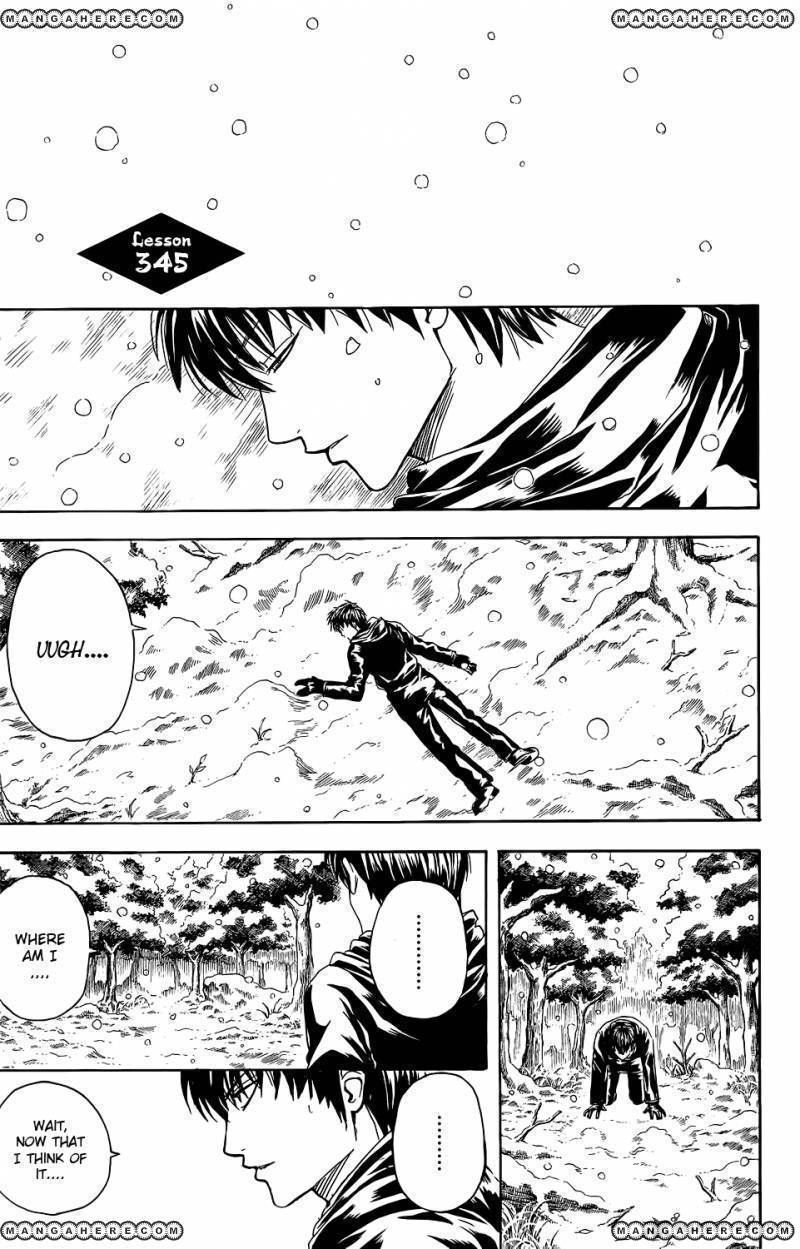 Gintama 345 Page 1