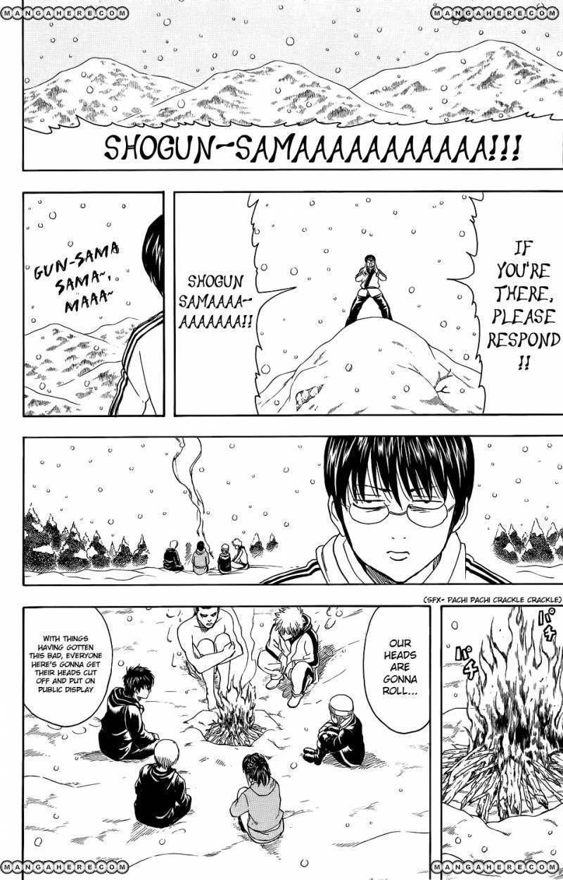 Gintama 345 Page 4