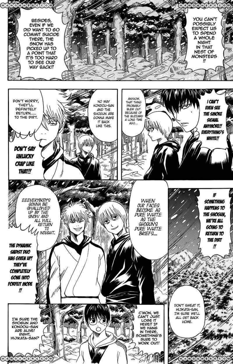Gintama 346 Page 2