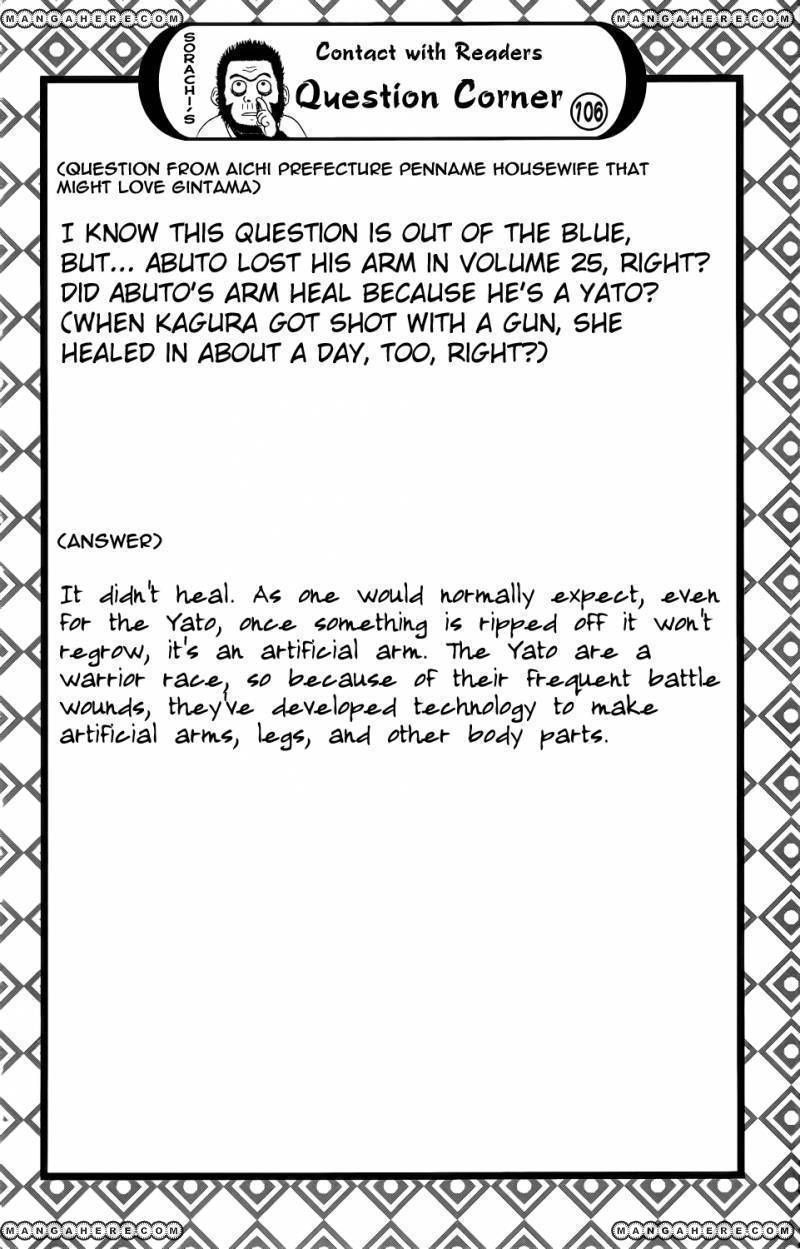 Gintama 347 Page 1