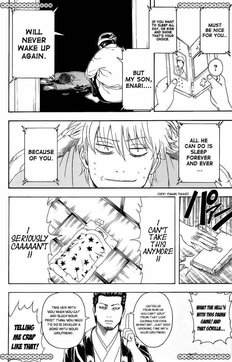 Gintama 348 Page 2