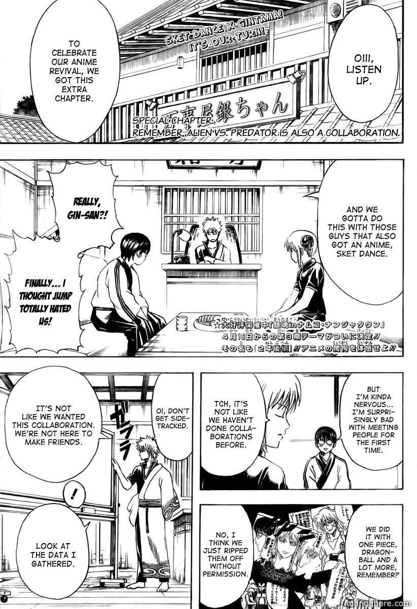 Gintama 349.5 Page 3