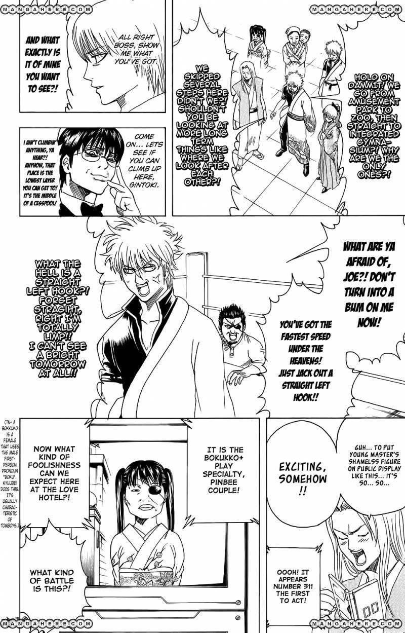 Gintama 350 Page 2