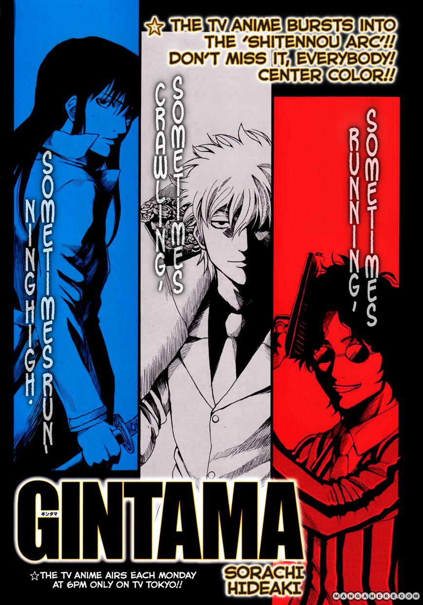 Gintama 355 Page 2