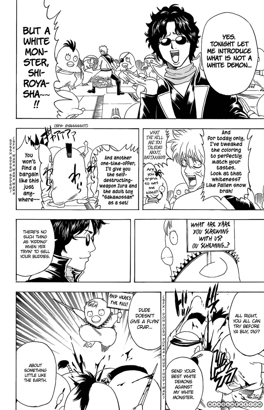 Gintama 357 Page 4