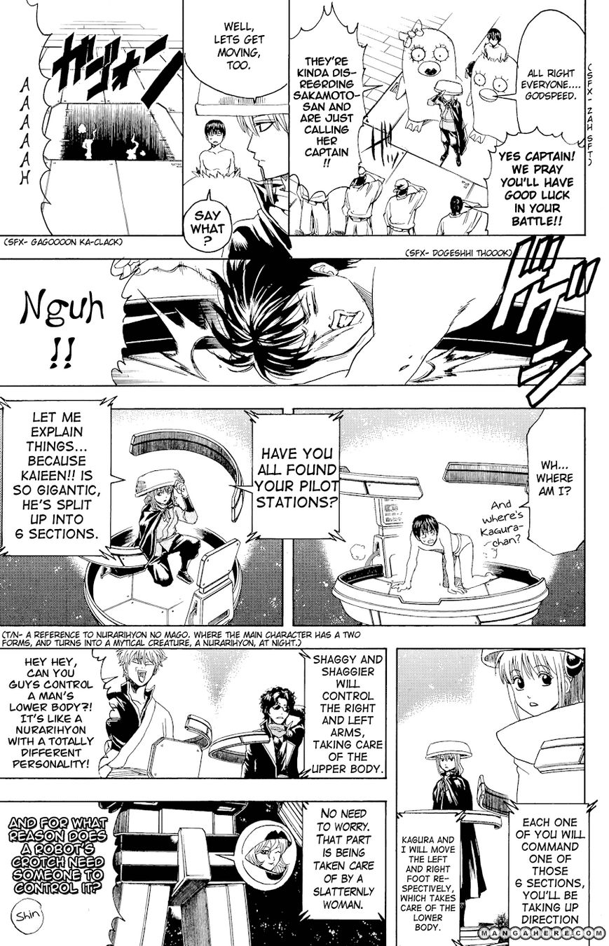 Gintama 359 Page 4