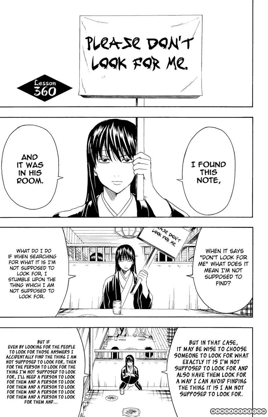 Gintama 360 Page 1
