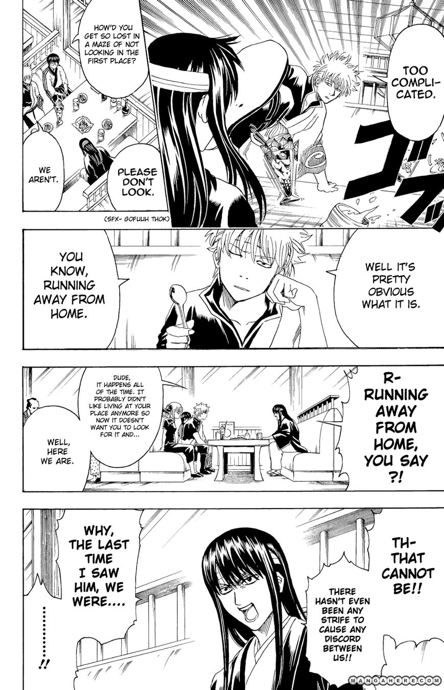 Gintama 360 Page 2