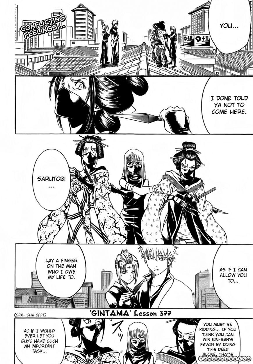 Gintama 377 Page 2