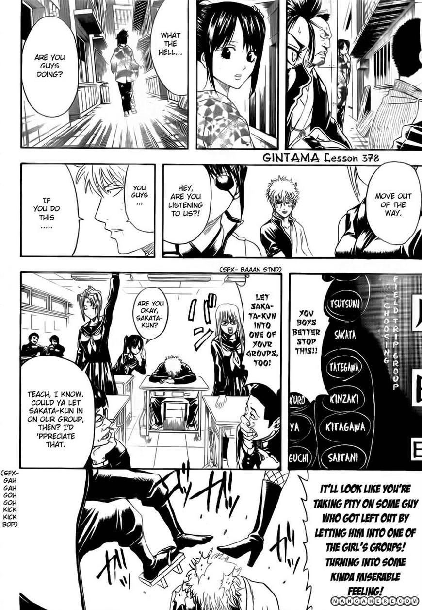 Gintama 378 Page 2