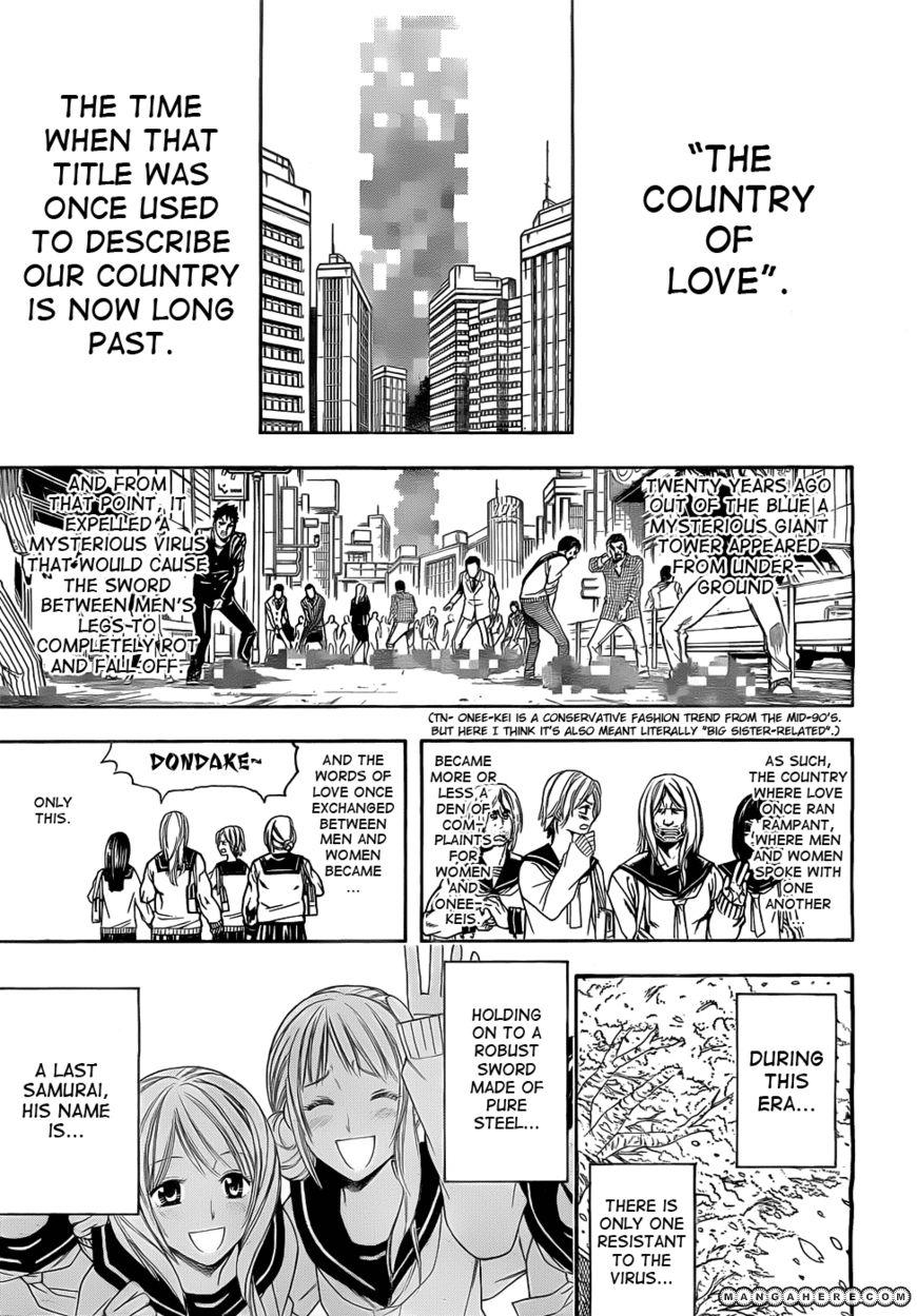 Gintama 380 Page 3