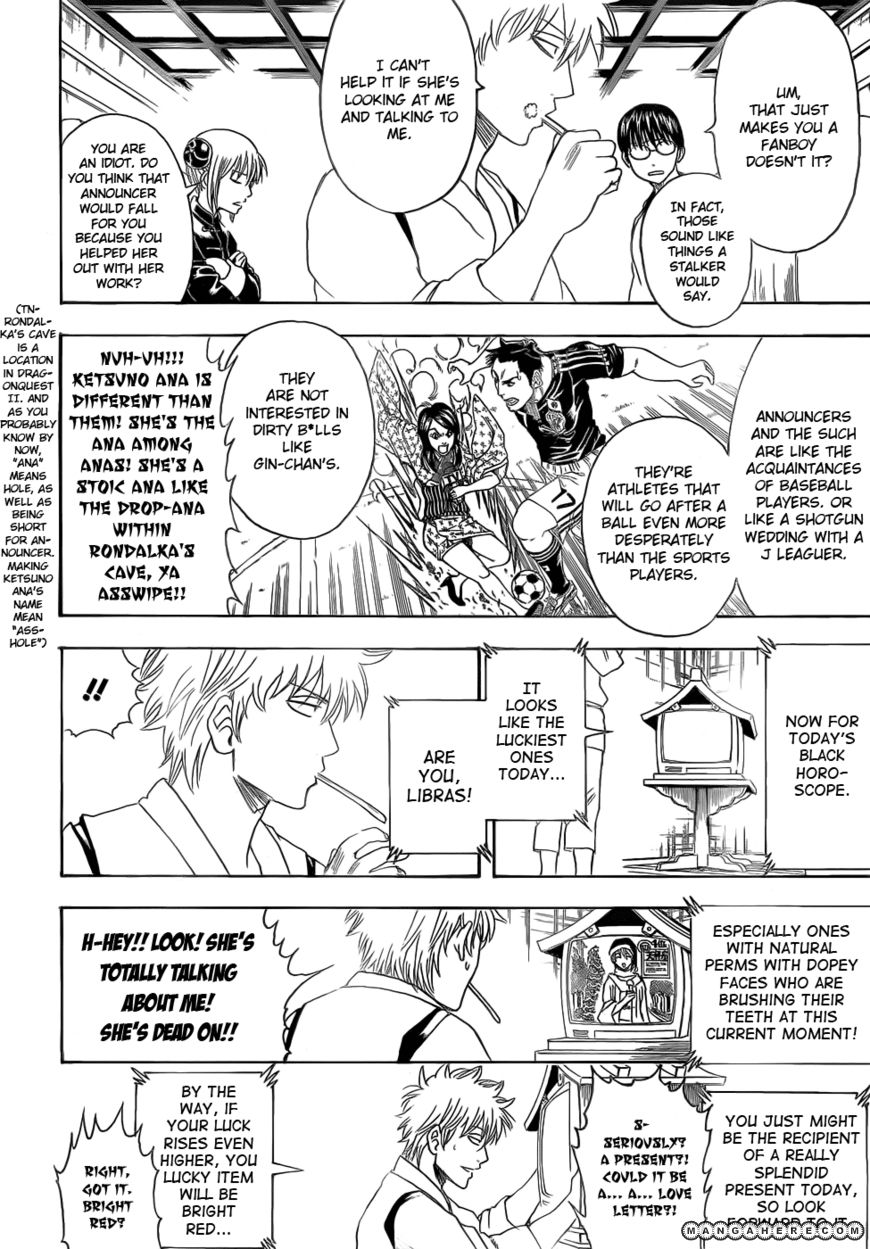Gintama 381 Page 2