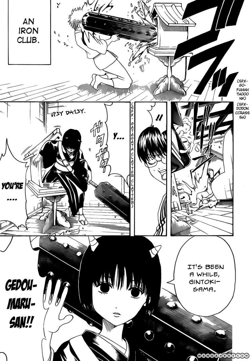 Gintama 381 Page 3
