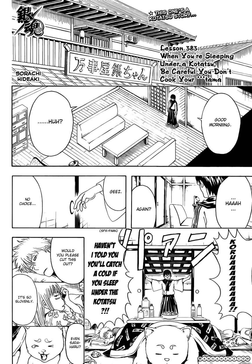 Gintama 383 Page 2