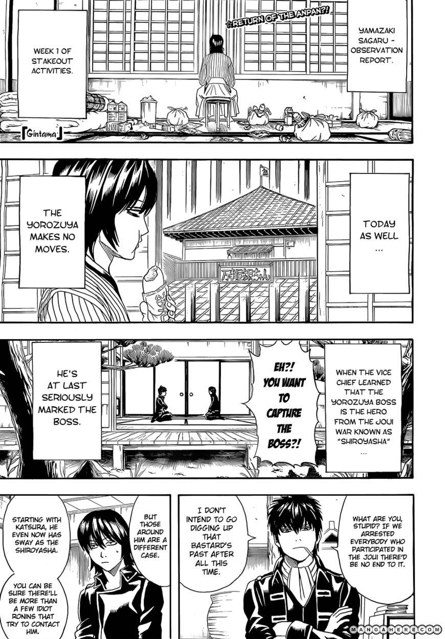 Gintama 384 Page 2