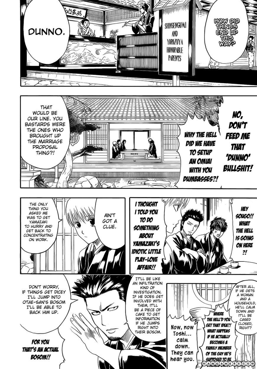 Gintama 385 Page 2