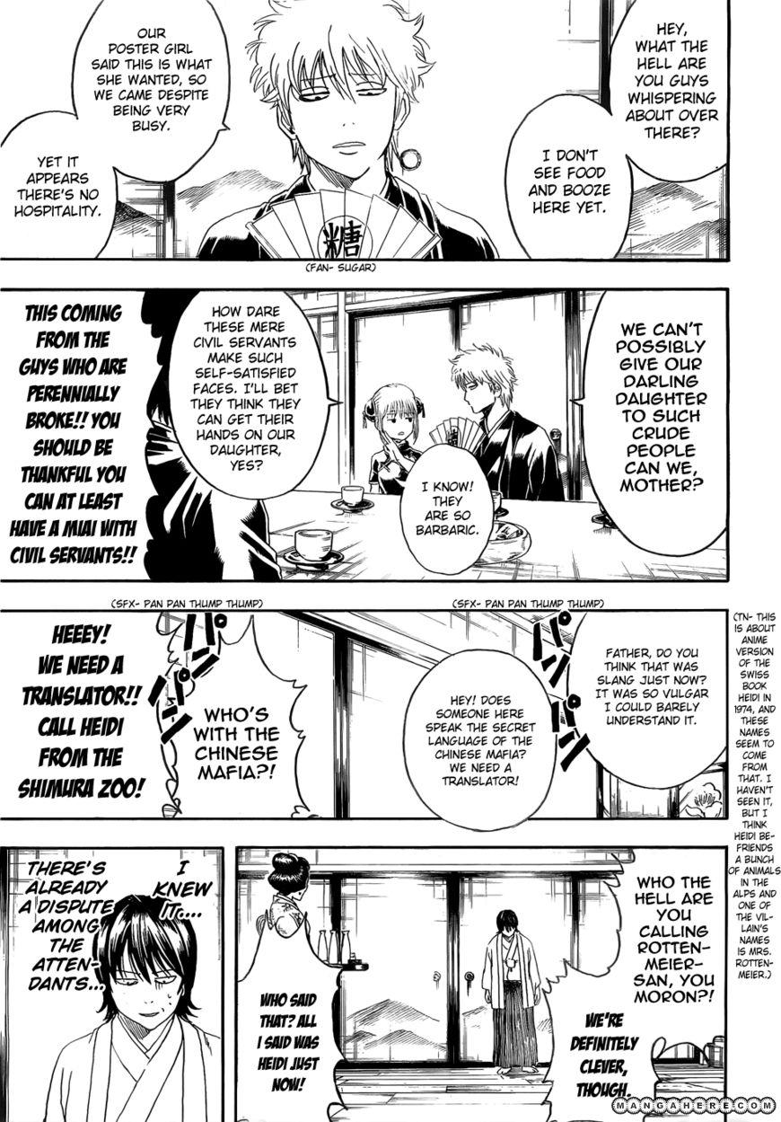 Gintama 385 Page 3