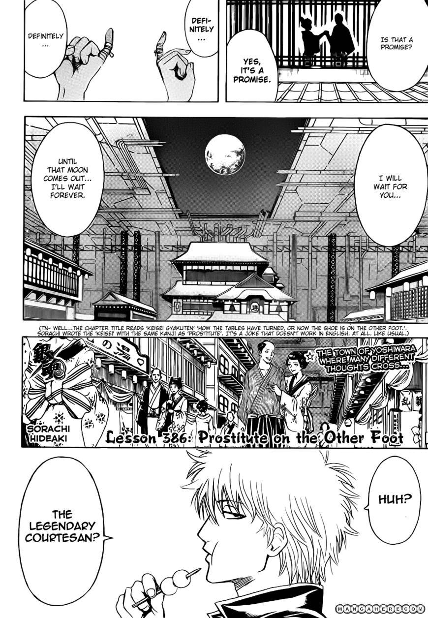 Gintama 386 Page 2