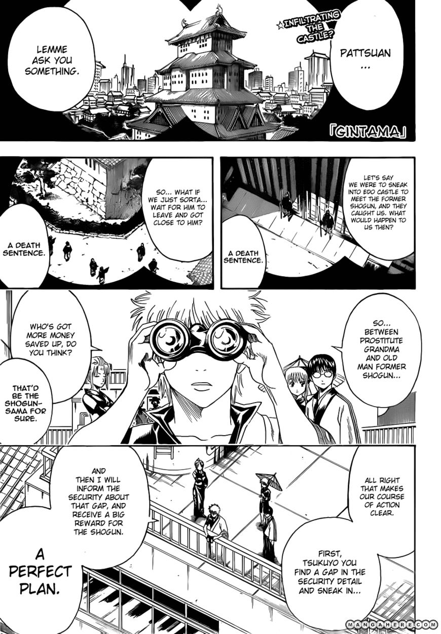 Gintama 387 Page 1
