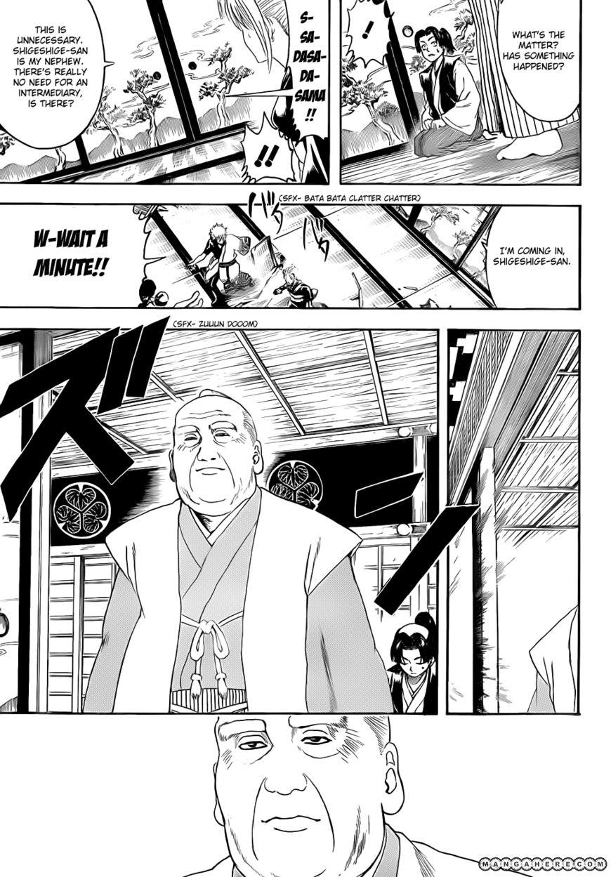 Gintama 388 Page 3