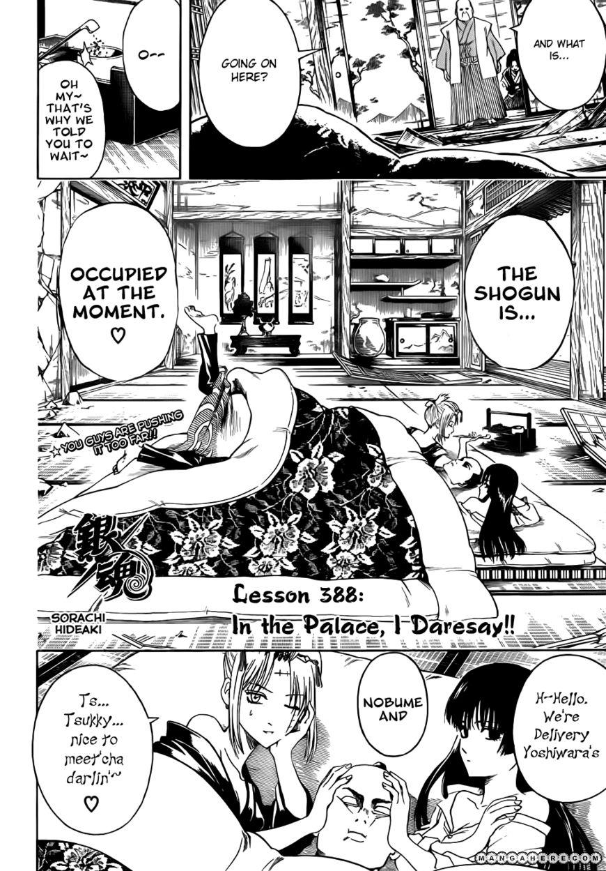 Gintama 388 Page 4