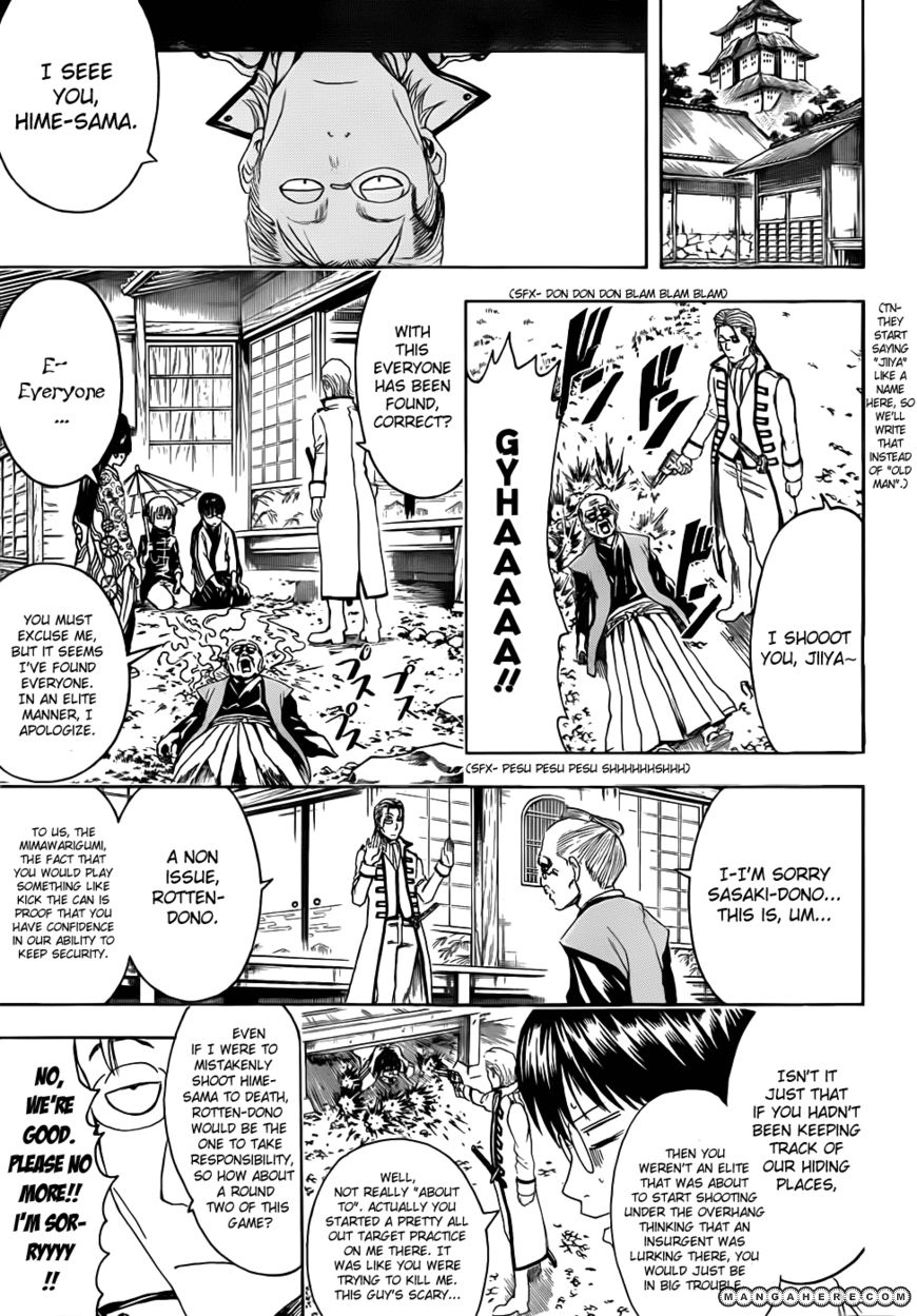 Gintama 388 Page 5