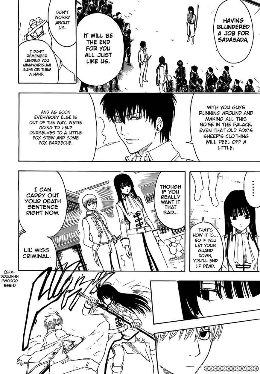 Gintama 390 Page 2
