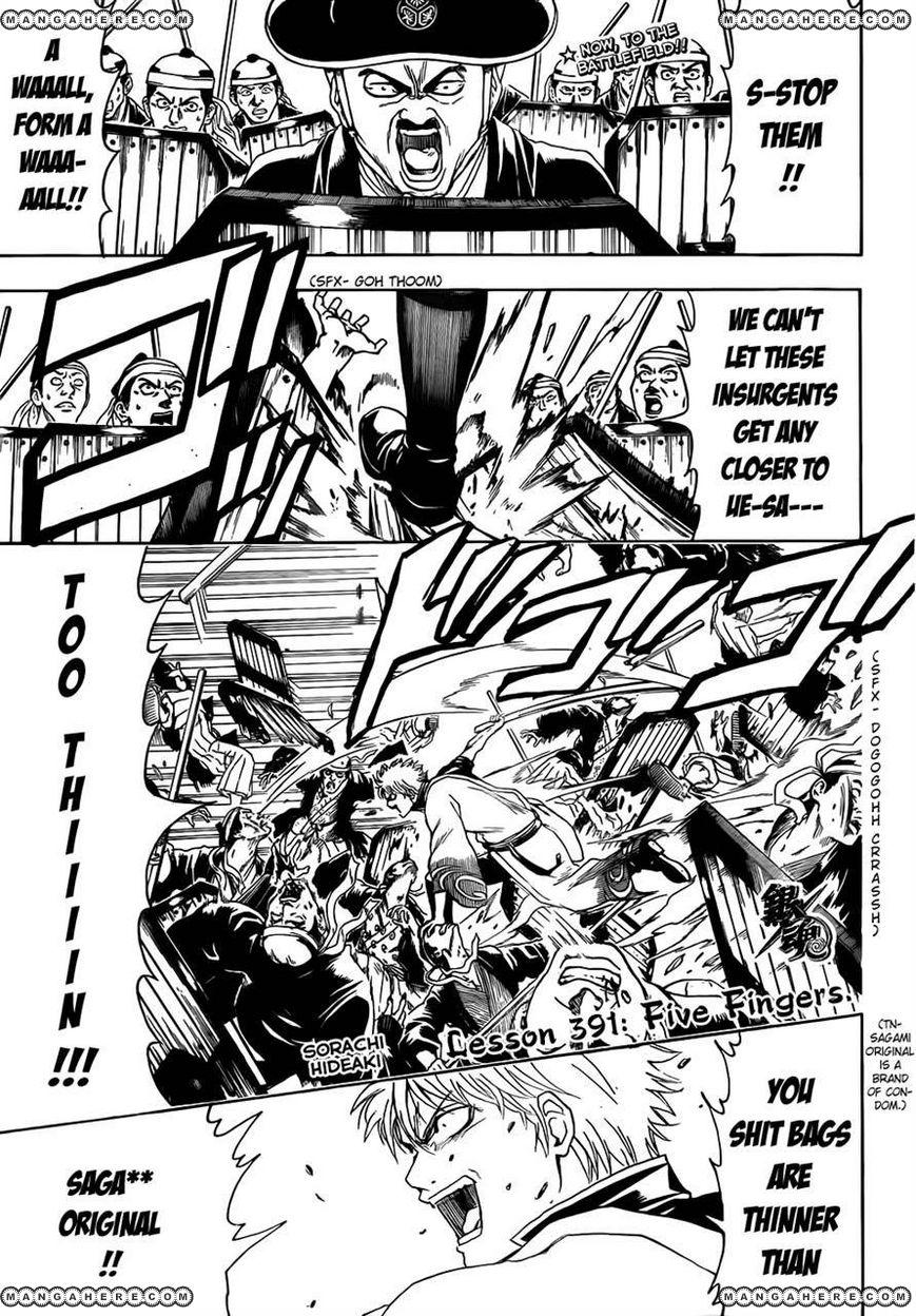 Gintama 391 Page 1