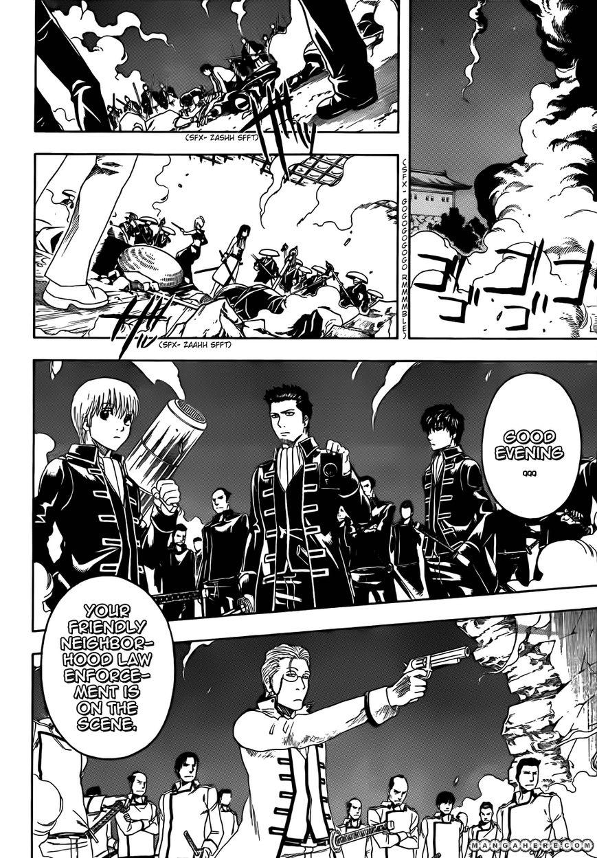 Gintama 394 Page 2