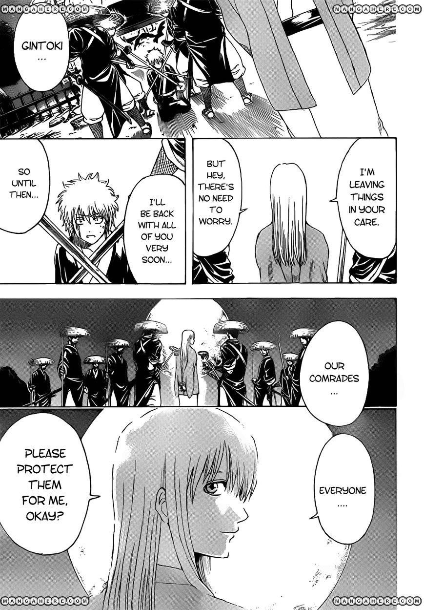 Gintama 396 Page 17