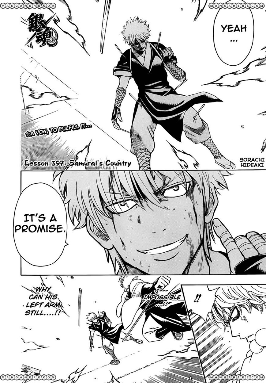 Gintama 397 Page 2