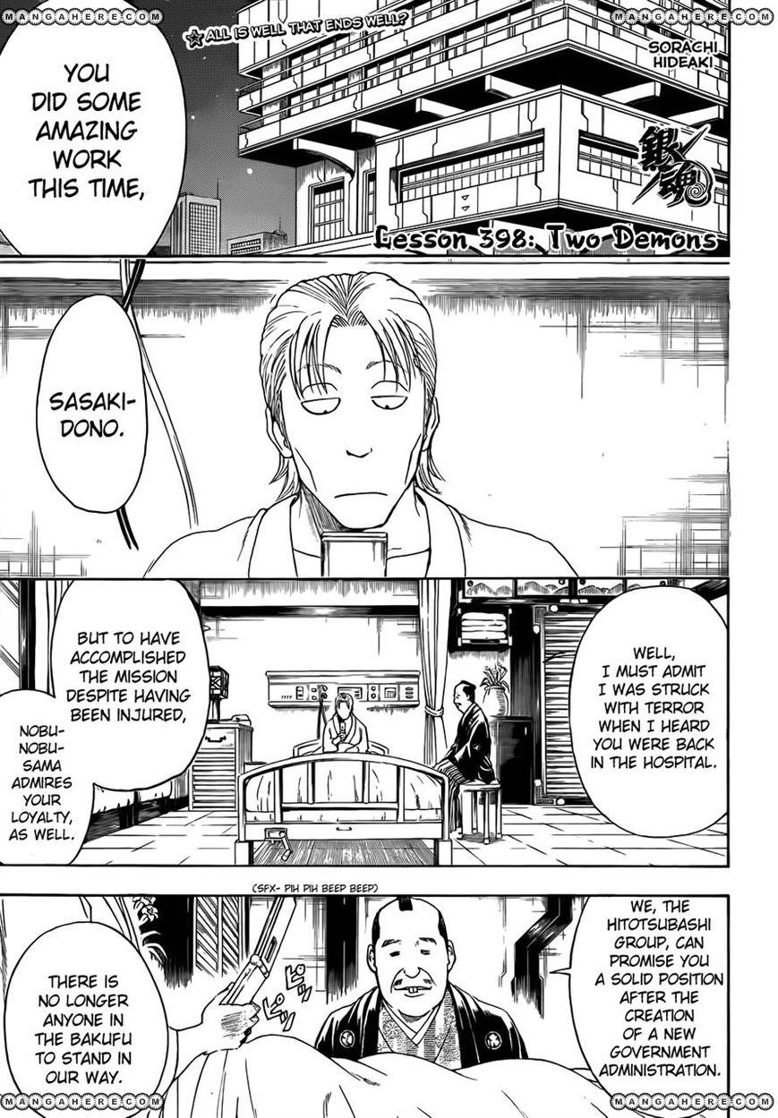 Gintama 398 Page 1