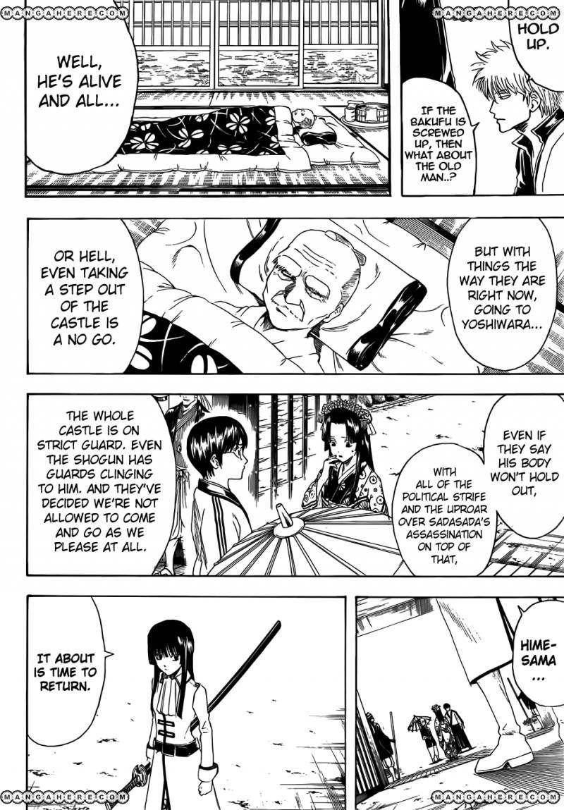 Gintama 399 Page 3
