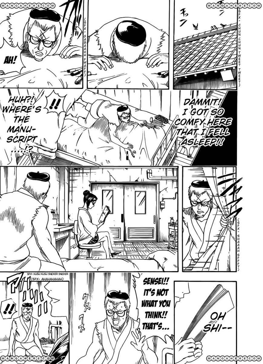 Gintama 400 Page 3