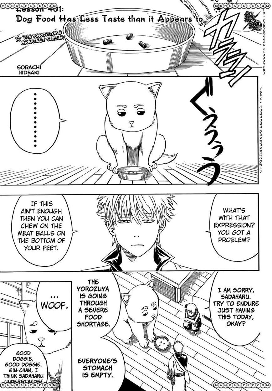 Gintama 401 Page 1